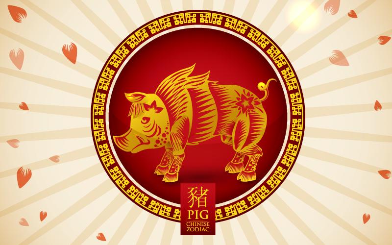 Chinese Zodiac – The Year of Pig – 華埠訪客中心