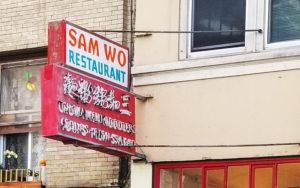 Samwo_restaurant_01